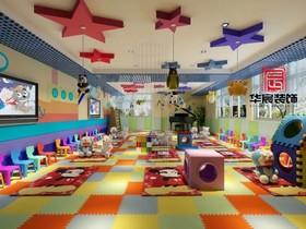 <華宸裝飾>幼兒園裝修設計案例